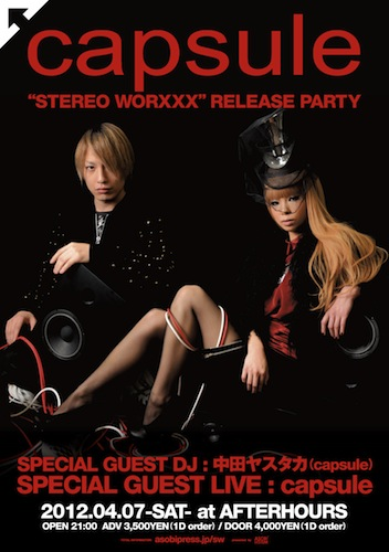 """4/7(sat) capsule """"STEREO WORXXX"""" RELEASE PARTY@金沢AFTERHOURS"""