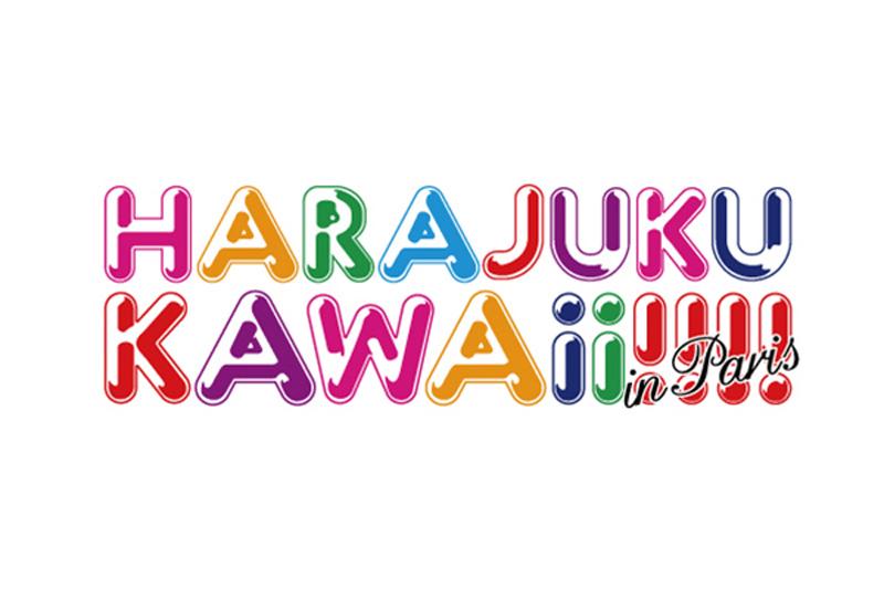 「HARAJUKU KAWAii!!!!」がついに世界へ。世界最大級のジャパンカルチャーの祭典「JAPAN EXPO」で開催決定