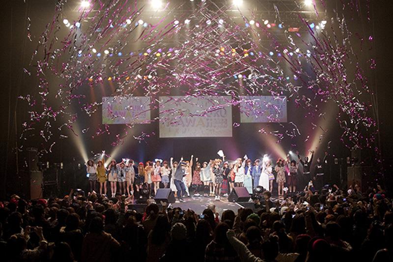 「HARAJUKU KAWAii!! FES 2012」9月に2DAYSで原宿の街を巻き込んで開催
