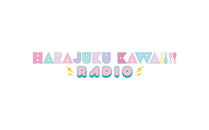 FM AICHIにて4月1日(月)より「HARAJUKU KAWAii!! RADIO」スタート