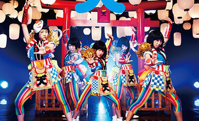 TEMPURA KIDZ 2ndシングル「はっぴぃ夏祭り」7月10日(水)発売