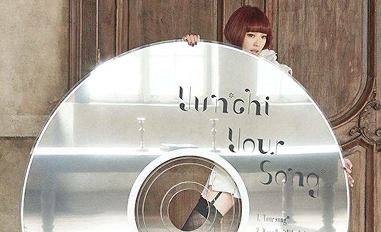Yun*chi 1stシングル「Your song*」11月13日(水)発売