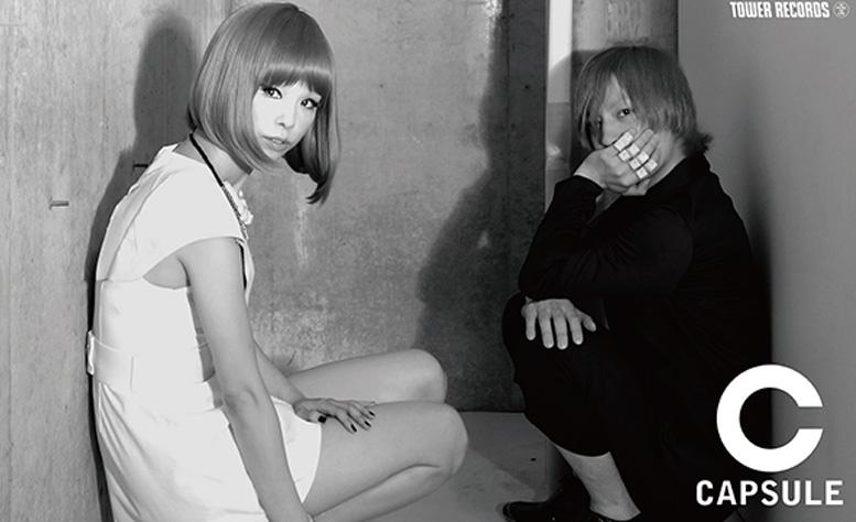 CAPSULE新アルバムリード曲のティザー映像公開、タワーレコード「monthly TOWER PUSH!!!」に