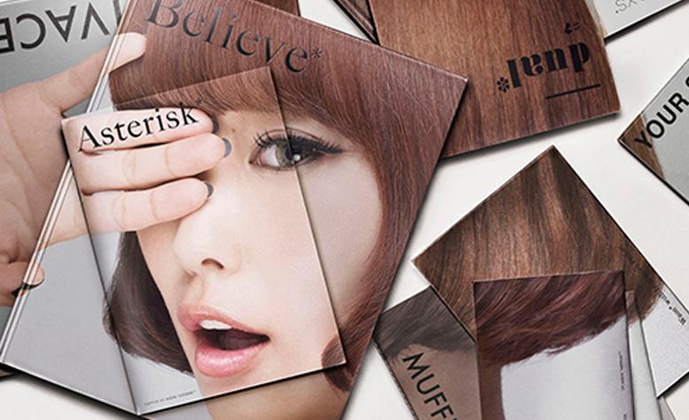 Yun*chi、 待望の1stアルバム「Asterisk*」が2月5日(水)リリース決定