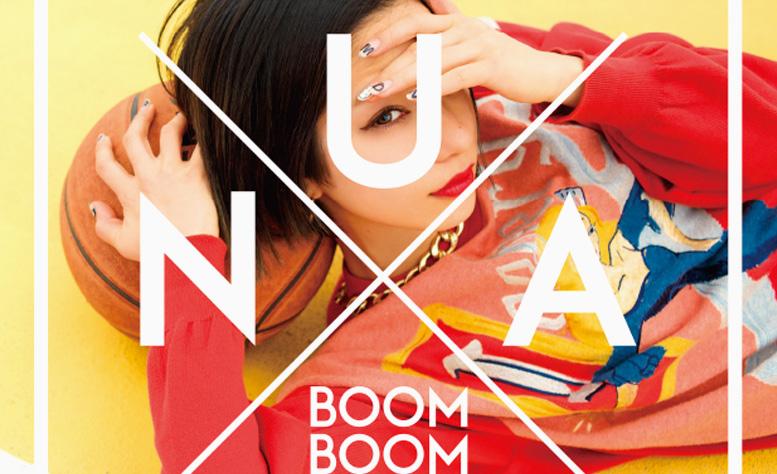 Una新曲「BOOM BOOM BOOM」が沖縄限定リリース