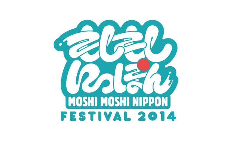 日本ポップカルチャーの祭典「もしもしにっぽんFestival 2014」が東京体育館にて開催
