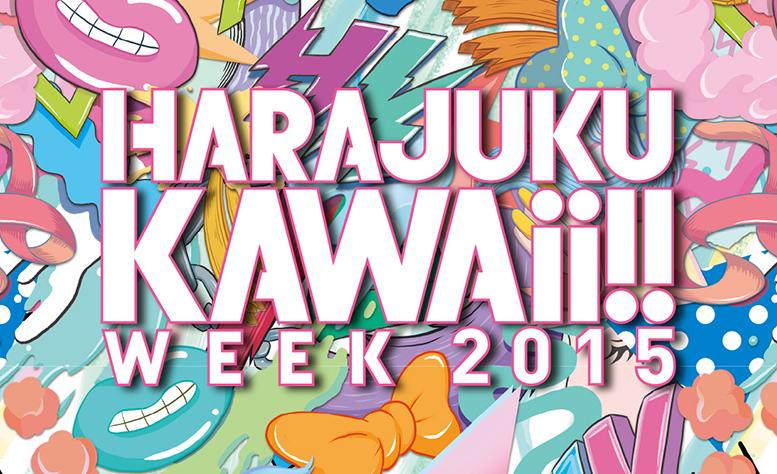 「HARAJUKU KAWAii!! WEEK 2015」5月9日・10日開催