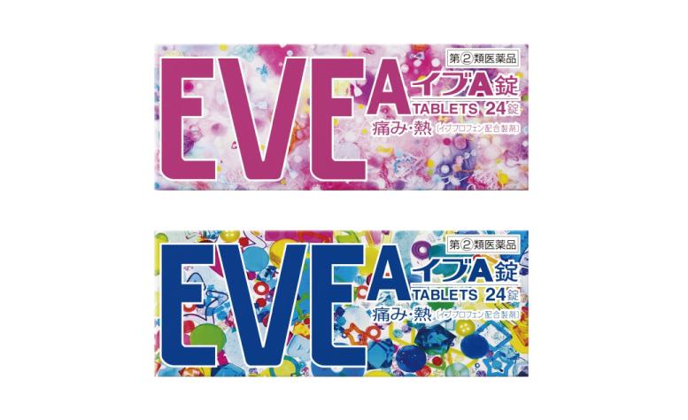 エスエス製薬「イブA錠」の限定パッケージを増田セバスチャンがデザイン