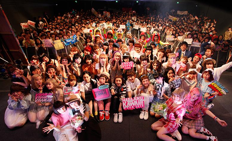 「HARAJUKU KAWAii!! WEEK 2015」今年も大盛況にて閉幕!