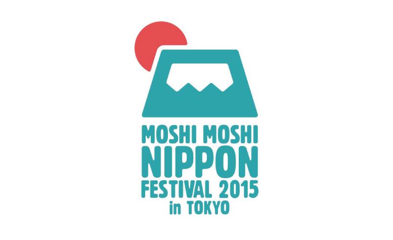 「MOSHI MOSHI NIPPON FESTIVAL 2015」東京体育館にて3日間開催決定