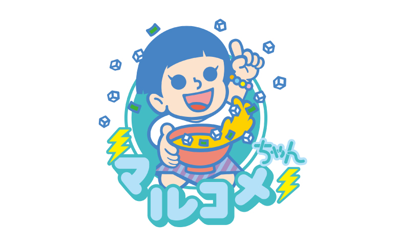 """マルコメ×アソビシステム、""""新しい味噌汁""""共同開発プロジェクトで初代「マルコメちゃん」オーディション開催"""