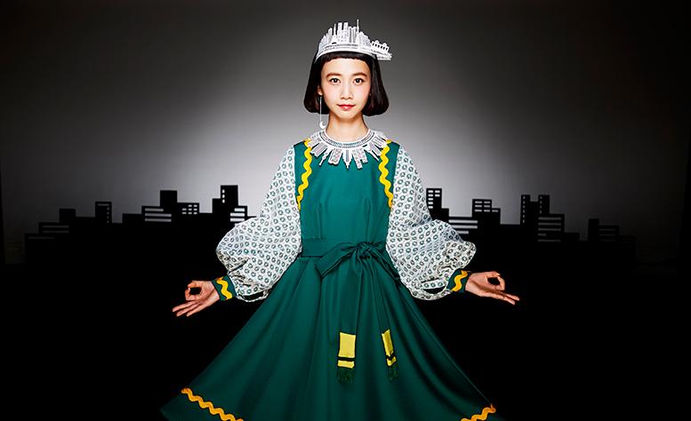 三戸なつめ 3rdシングル「I'll do my best」4月6日リリース