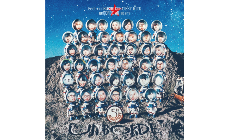 中田ヤスタカ(CAPSUE)、豪華12組のアーティストによる「unBORDE all stars」の楽曲をプロデュース