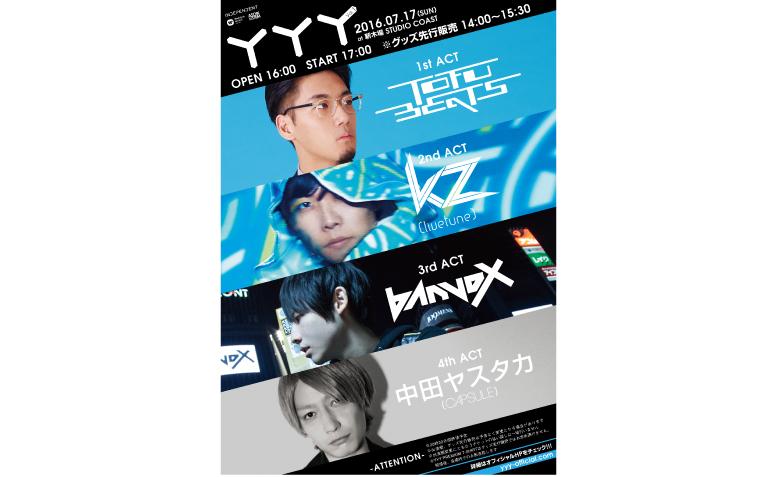 中田ヤスタカ(CAPSULE)、kz(livetune)、tofubeats、banvoxの4人のレジデントが贈る、全世代の音楽ファンに向けた最新型LIVE&PARTY「YYY(ワイワイワイ)Vol.1。」 タイムテーブル発表