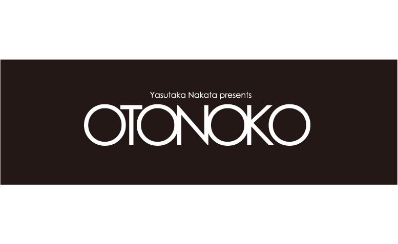 中田ヤスタカがプロデュースする初の音楽フェス「OTONOKO(オトノコ)」が10/2(日)石川県産業展示館4号館にて開催!