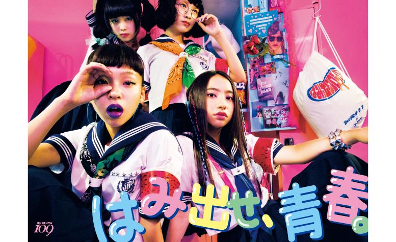 新しい学校のリーダーズが SHIBUYA109の夏のシーズンビジュアルモデルに!