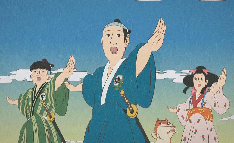 磯部磯兵衛 with 中田ヤスタカ 「せいせせいせいせいせせいせい」 本日より全世界配信!&コラボPVも公開!