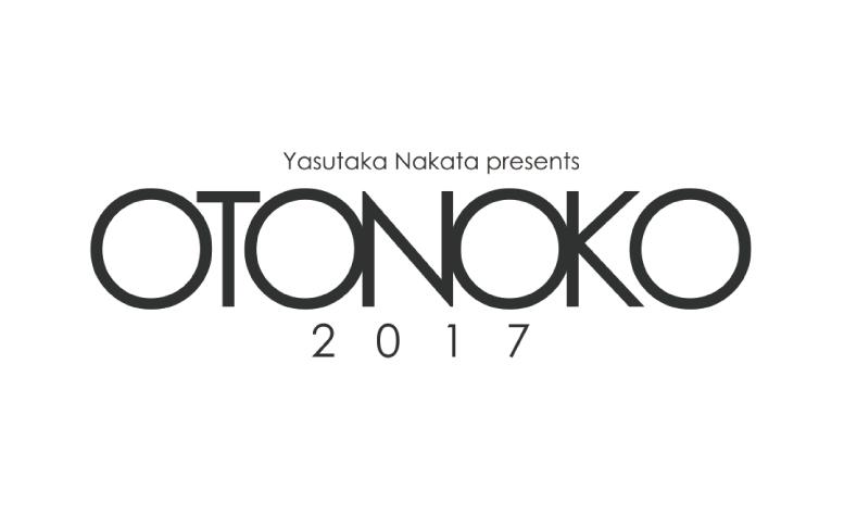 中田ヤスタカがプロデュースする音楽フェス「OTONOKO(オトノコ)」が今年も開催決定!