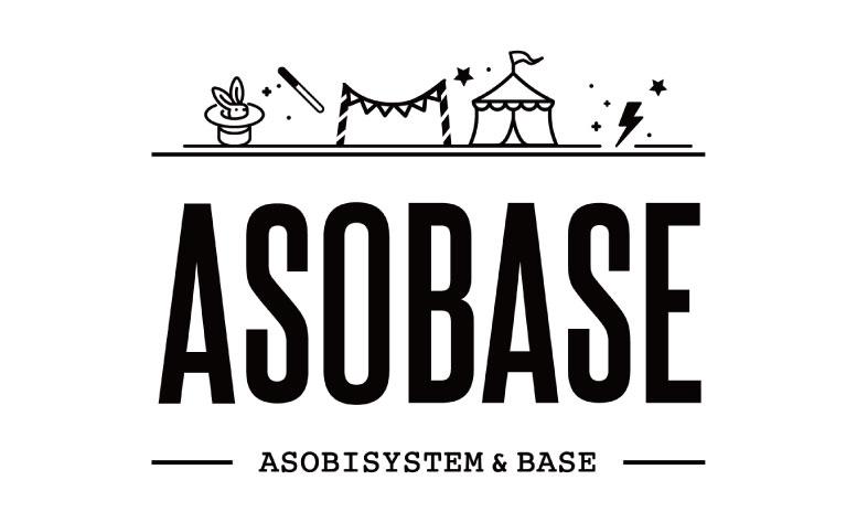 ASOBISYSTEMとBASEによる新プロジェクト 「ASOBASE(アソベイス)」が 9月8日〜10日の3日間に渡り、下北沢ケージにて開催します