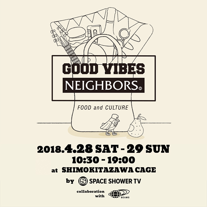 GOOD VIBES NEIGHBORS【Licaxxx/柴田ひかり】