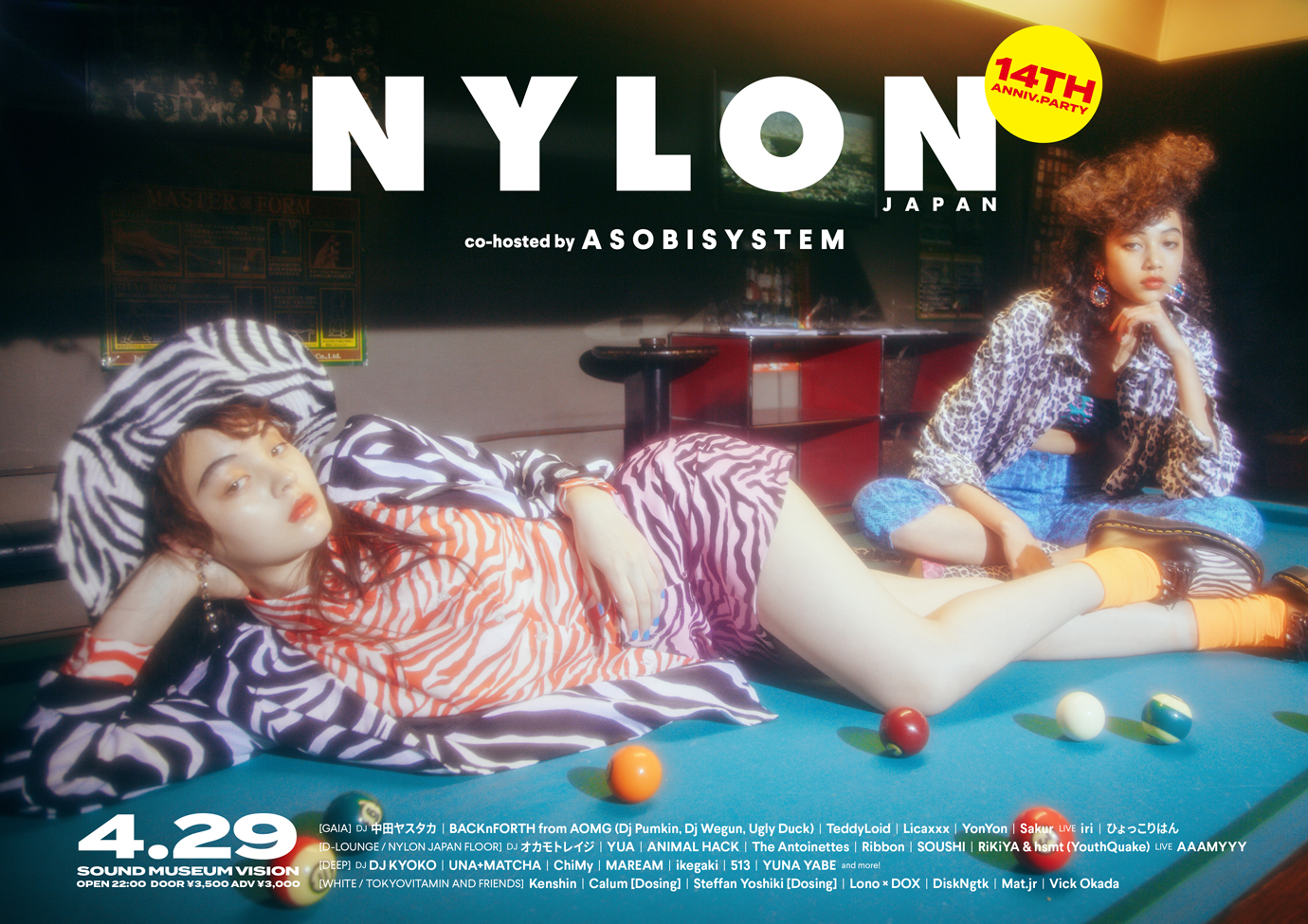 NYLON JAPAN 14TH ANNIVERSARY PARTY co-hosted by ASOBISYSTEM