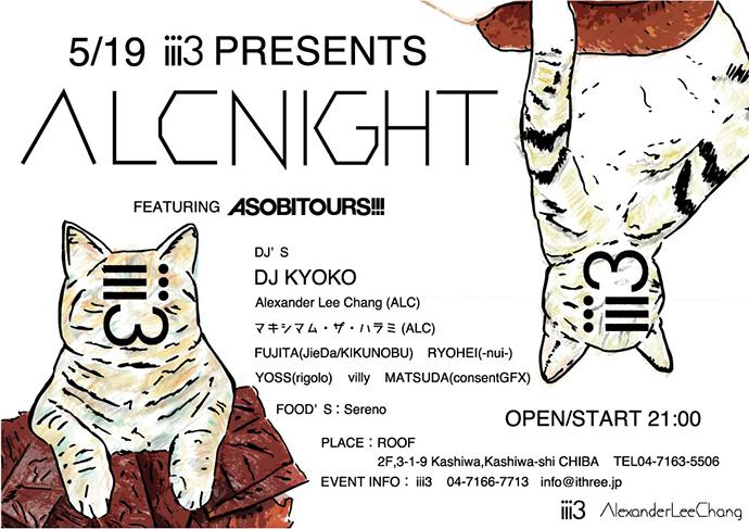 ASOBITOURS!!! in KASHIWA