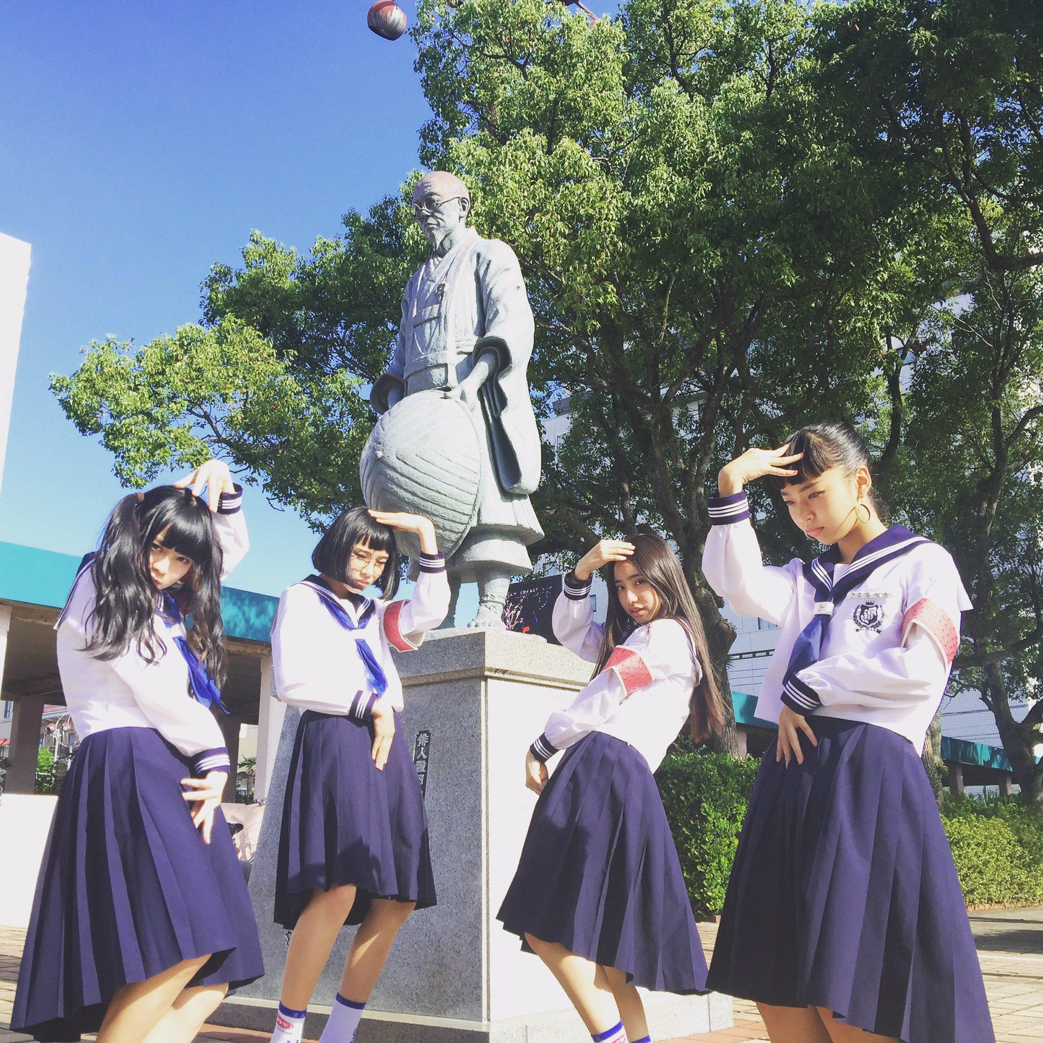 新しい学校のリーダーズが全国から発信する「#銅像と共存」が特集記事に