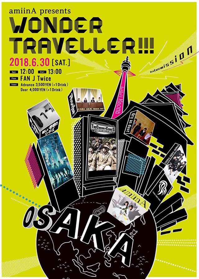 WonderTraveller!!! OSAKA【新しい学校のリーダーズ】