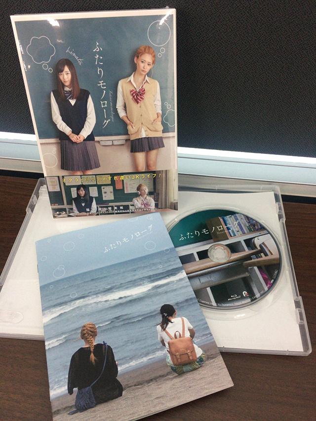 栗林藍希出演ドラマ『ふたりモノローグ』Blu-ray&DVDが発売