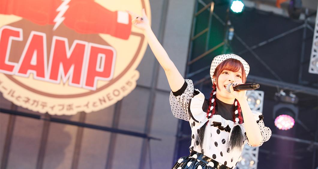 きゃりー初主催の「KPP CAMP」大成功! 4thアルバム発売&全国ツアー開催を発表