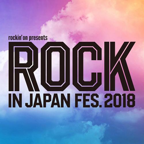 ROCK IN JAPAN FESTIVAL 2018【新しい学校のリーダーズ】