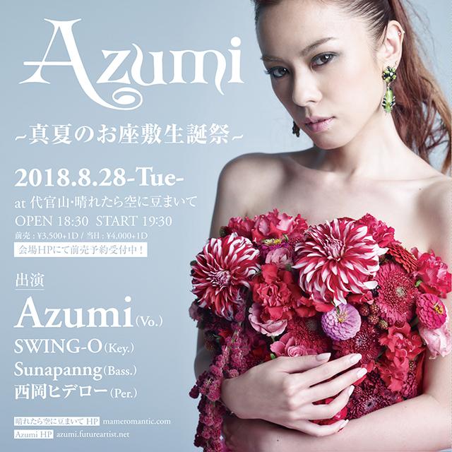 Azumi(ex.Wyolica)が今年の夏に初の生誕祭イベントを開催