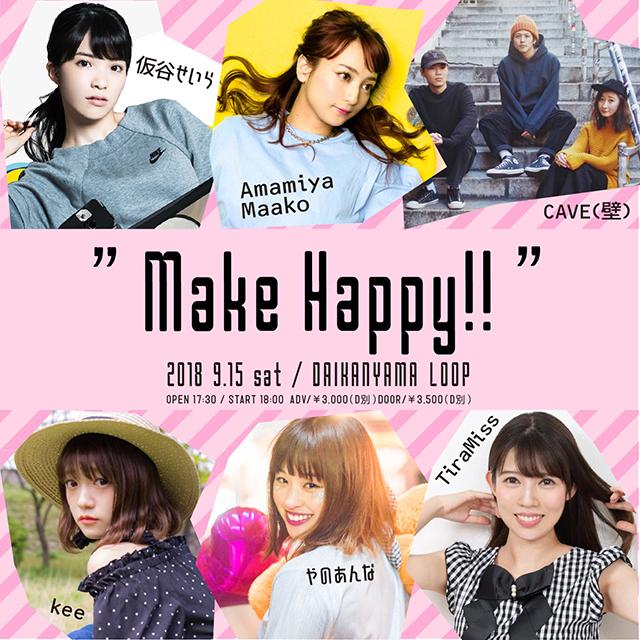 Make Happy!!【やのあんな】