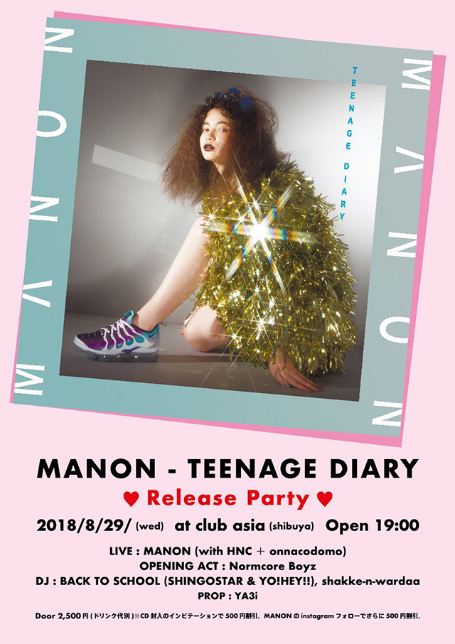 MANON – TEENAGE DIARY Release Party