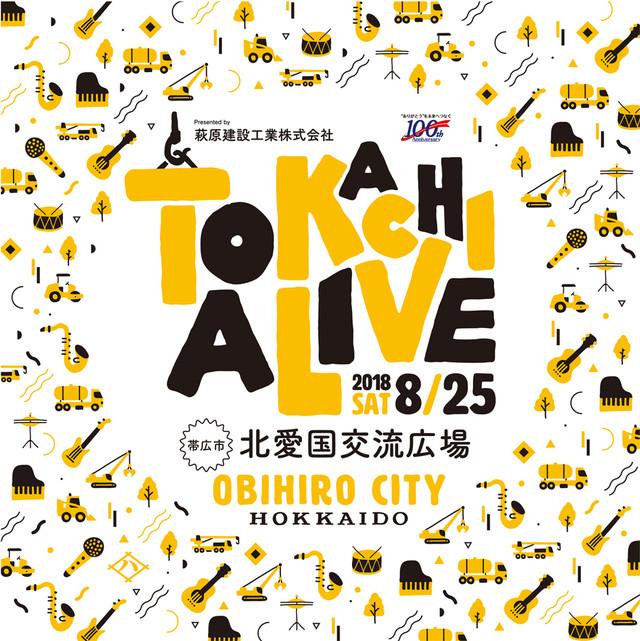 TOKACHI ALIVE【きゃりーぱみゅぱみゅ】