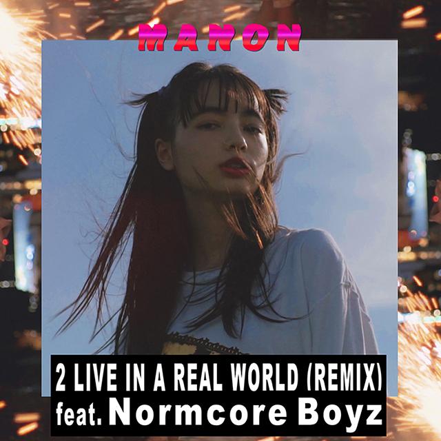 MANONとNormcore Boyzのコラボ楽曲が10月19日(金)配信リリース
