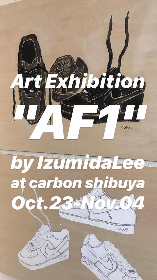 """Art Exhibition""""AF1″ by Izumida Lee【CARBON】"""