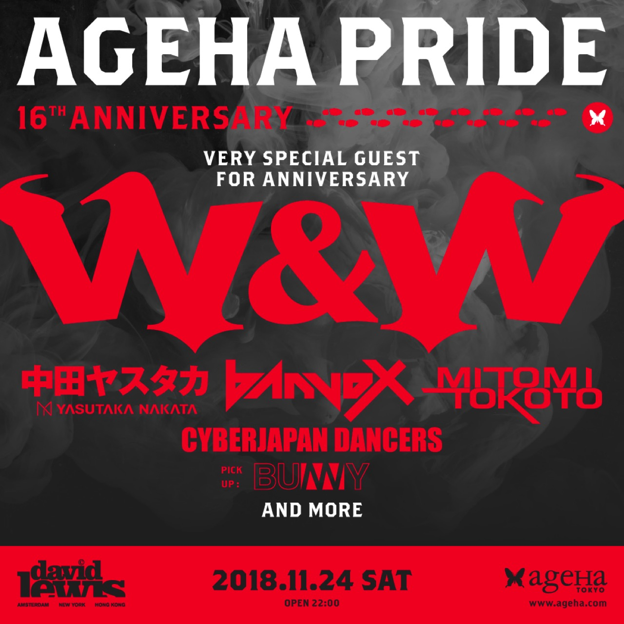 "ageHa 16th Anniversary ""AGEHA PRIDE ~Sorry!We're too far~"""
