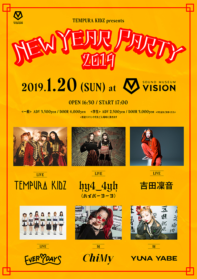 TEMPURA KIDZ NEW YEAR PARTY 2019【TEMPURA KIDZ/YUNA YABE/EVERYDAYS】
