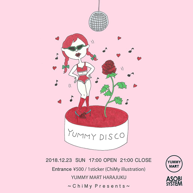 YUMMY DISCO ~ChiMy Presents~