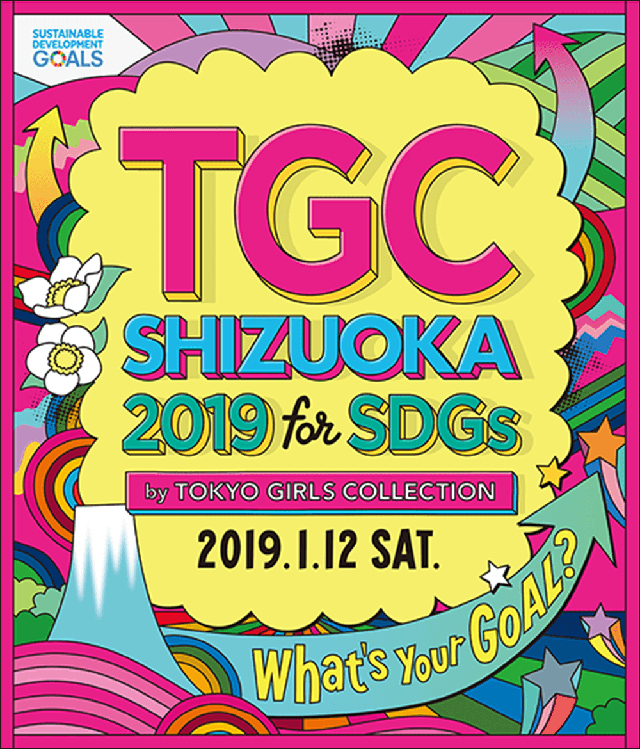 TGC しずおか 2019 by TOKYO GIRLS COLLECTION【ゆうたろう/村田倫子/NANAMI】