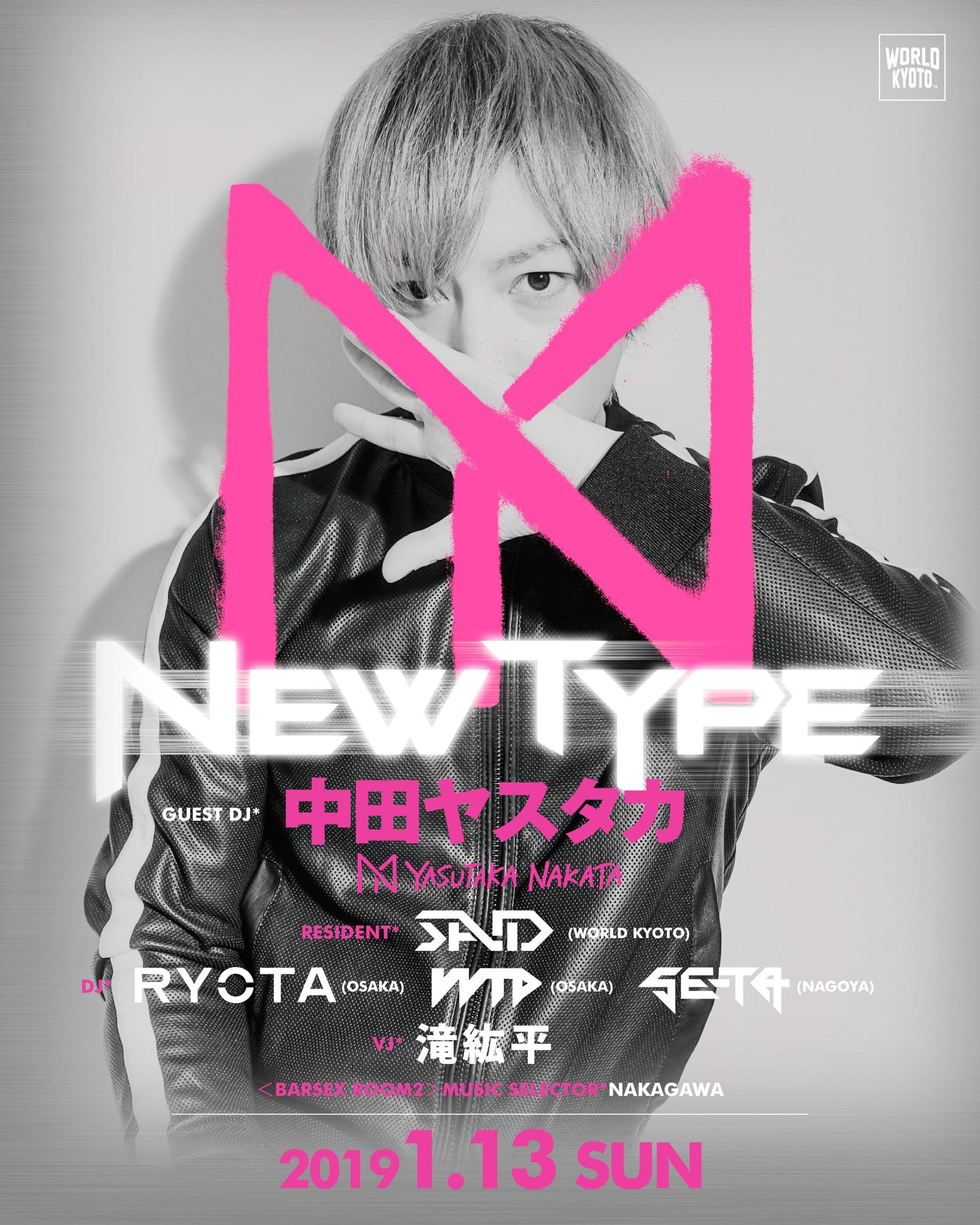 Newtype【中田ヤスタカ】