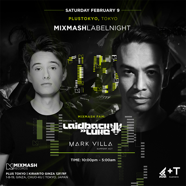 Mixmash Label Night Laidback Luke & Mark Villa【ChiMy】