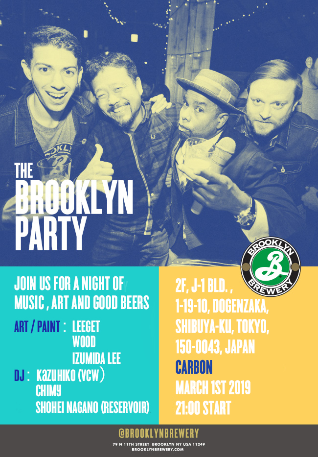 THE BROOKLIN PARTY【CARBON】