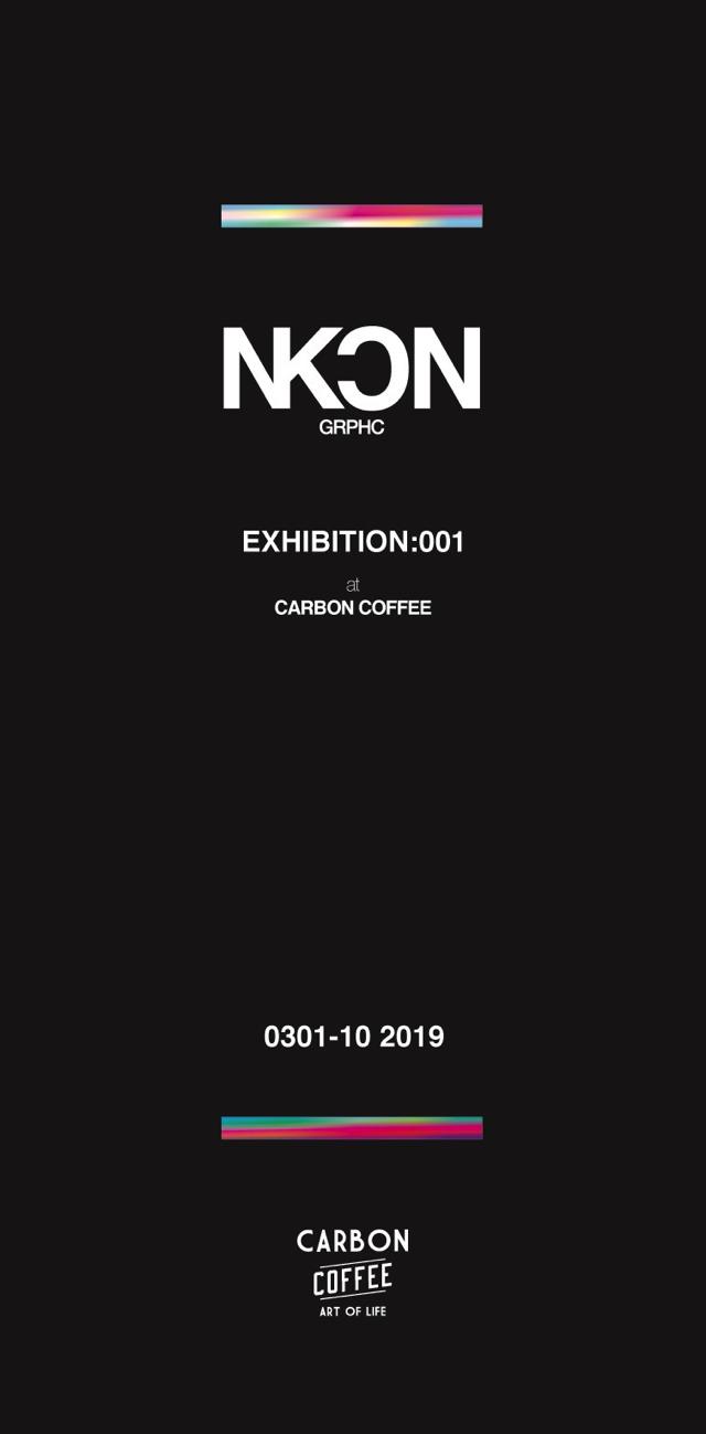 福岡CARBON COFFEEにて「NKCN GRPHC」の単独個展が開催