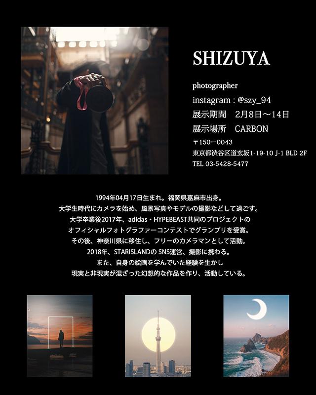 渋谷・CARBONにてフォトグラファーSHIZUYAの個展を開催