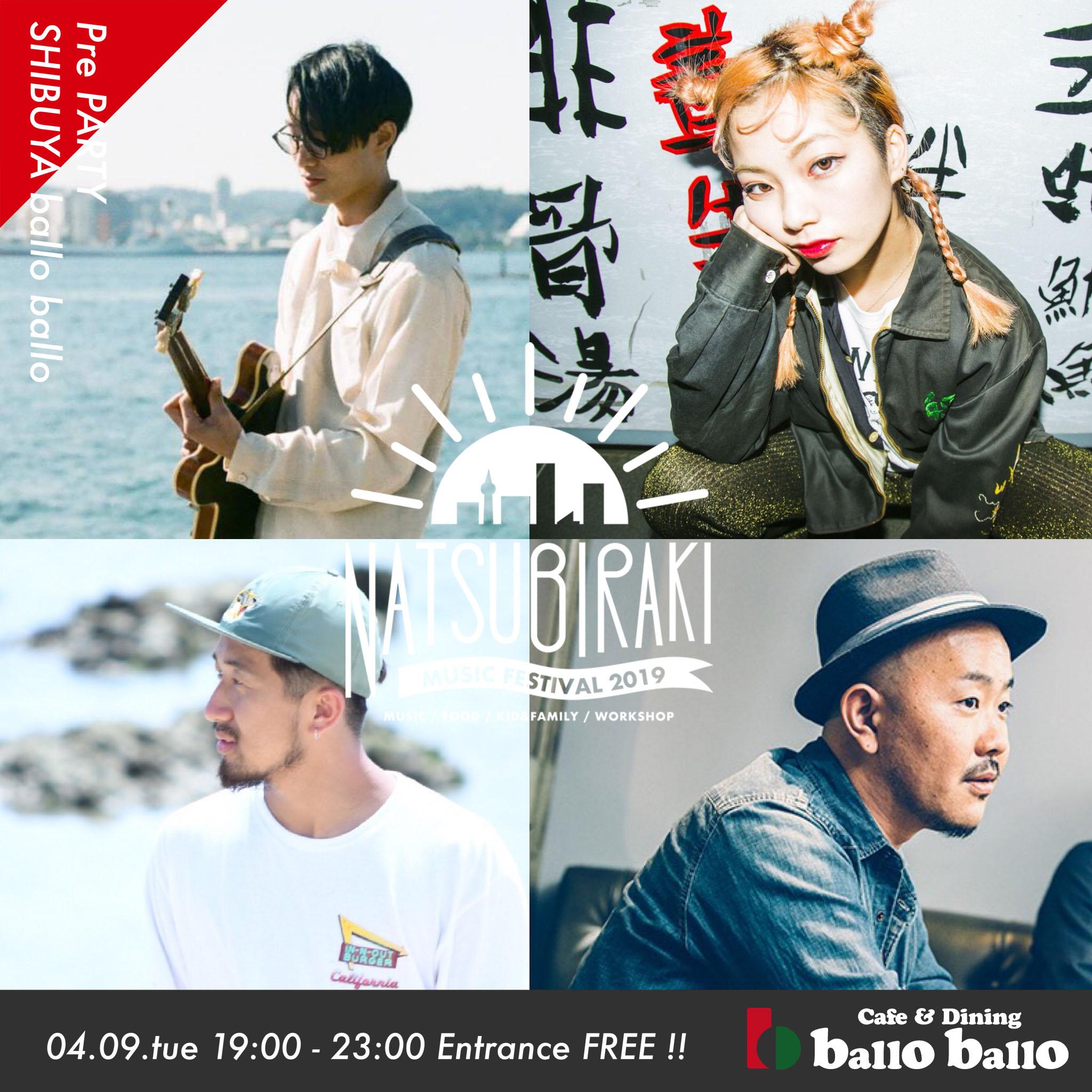夏びらきMUSIC FESTIVAL2019 Pre Party【矢部ユウナ】