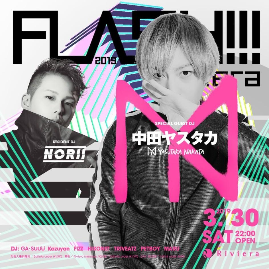 FLASH!!! at Riviera【中田ヤスタカ】
