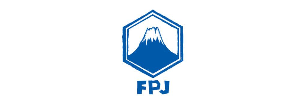【FPJ】Yamakatsu、波田陽区の半生を描いた新曲「Phenix」を配信リリース