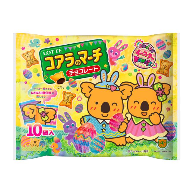 ロッテ×増田セバスチャン、人気のお菓子がイースターデザインで発売